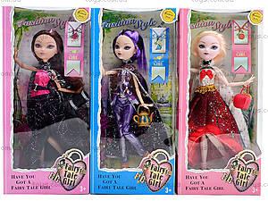 Кукла типа Ever After High для девочек, YF1010S, отзывы