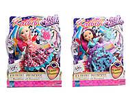 Кукла похожа на «EVER AFTER HIGH» с аксессуарами, BLD013, фото