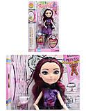 Кукла из серии типа «EVER AFTER HIGH», BLD016, купить