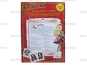 Кукла типа Ever After High с аксессуарами, E800A, купить