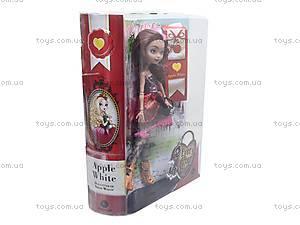 Кукла типа Ever After High с аксессуарами, E800A, фото