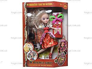 Детская кукла After High c аксессуарами, 1017A, купить
