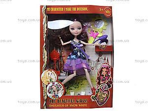 Детская кукла After High c аксессуарами, 1017A, отзывы