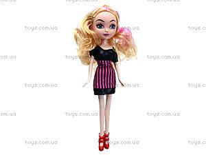 Кукла для девочек типа Ever After High, JM-04(1), фото