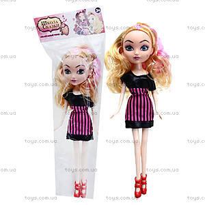 Кукла для девочек типа Ever After High, JM-04(1)