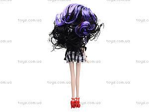 Детская кукла типа After High, JM-04(2), игрушки