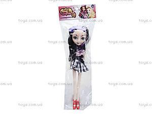 Детская кукла типа After High, JM-04(2), магазин игрушек
