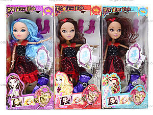 Кукла «Евер Автер Хай» с нарядом, 8916-2A, игрушки