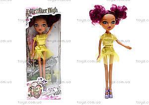 Детская кукла «Сказочная гостья», 3307