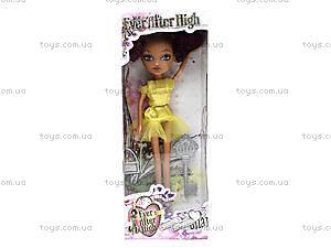 Детская кукла «Сказочная гостья», 3307, отзывы