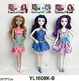 Кукла EVER AFTER HIGH с аксессуарами, разные, YL1608K-B, купить