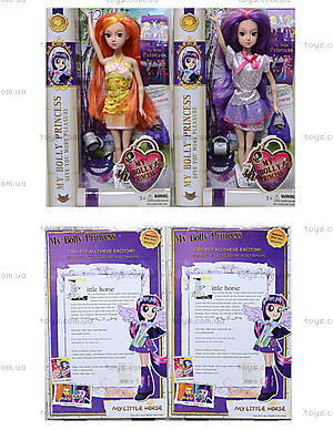 Кукла «Ever After High» для малышек, SM5001