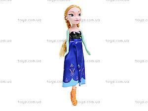 Кукла детская «Холодное сердце», F0612K, купить