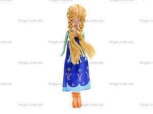 Кукла детская «Холодное сердце», F0612K, отзывы