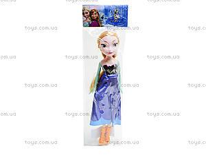 Кукла детская «Холодное сердце», F0612K, игрушки