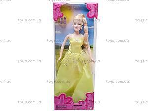 Кукла Fajiabao, 89210, купить