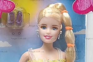 Кукла Fajiabao, 89210, фото