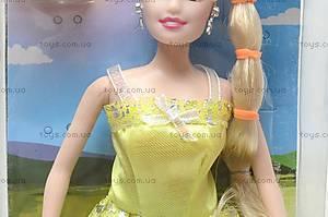 Кукла Fajiabao, 89210, отзывы