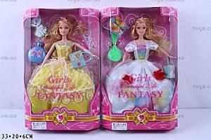 Кукла Fantasy с аксессуарами, 2932A