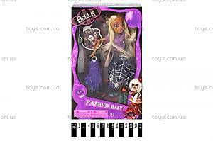 Кукла «Fashion Baby», с аксессуарами, 8895-1A