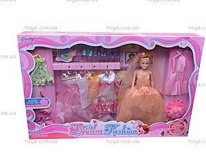 Кукла Fashion Dream, с гардеробом, 89550, купить