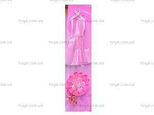 Кукла Fashion Dream, с гардеробом, 89550, фото