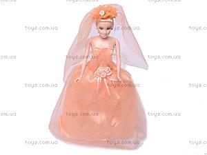 Кукла Fashion Dream, с гардеробом, 89550