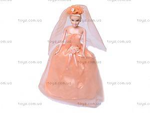 Кукла Fashion Dream, с гардеробом, 89550, отзывы