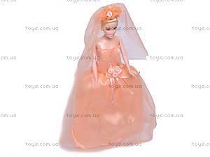 Кукла Fashion Dream, с гардеробом, 89550, цена