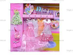 Кукла Fashion Dream, с гардеробом, 89550, игрушки