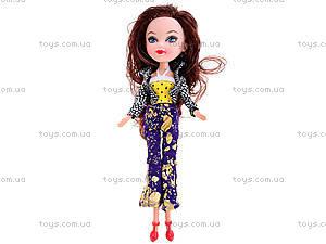 Кукла Fashion с нарядами, MZ0125-2, отзывы