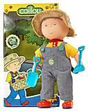 Кукла «Фермер» с аксессуарами, 400-CA-119