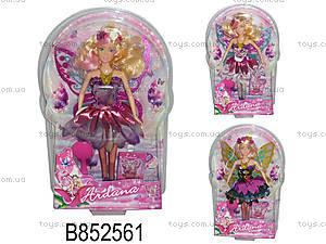Кукла-фея «Ардана», 2055
