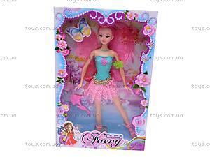 Кукла «Фея-Бабочка», 2022, цена