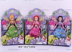 Кукла «Фея» для девочек, GD033