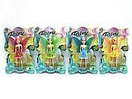 Кукла-фея «Fairy», 8801A, магазин игрушек