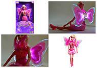 Кукла-фея со светящимися крыльями, MJN666, купить