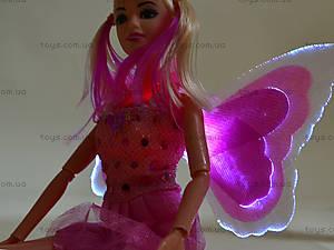 Кукла-фея со светящимися крыльями, MJN666, отзывы