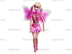 Кукла-фея со светящимися крыльями, MJN666, игрушки
