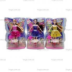 Кукла «Фея», с крыльями, HP1023747