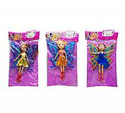 Кукла «Фея с крылышками», XQ900A/B, купити