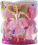 Кукла Фея Sikaly с крылышками, 2 вида, LS10401, доставка