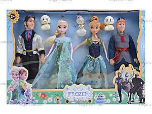 Кукла «Фроузен» набором в коробке, 20100В, отзывы