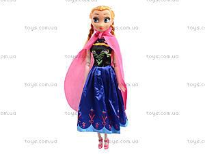 Frozen кукла, 2 вида, 939C, купить