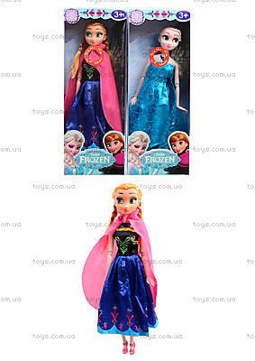 Frozen кукла, 2 вида, 939C