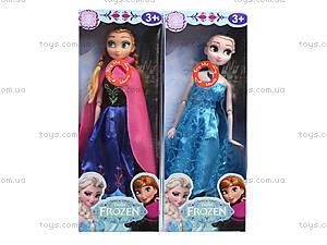 Frozen кукла, 2 вида, 939C, отзывы