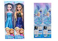 Frozen - кукла, 2 разных вида, 238AB, купити