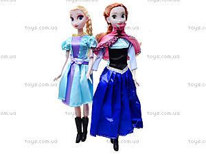 Набор кукол Frozen, 3107