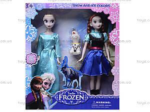 Набор кукол Frozen, 3107, купить