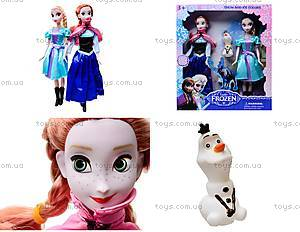 Набор кукол Frozen, 3107, цена